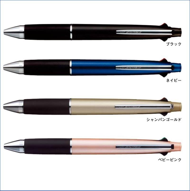 名入れペン