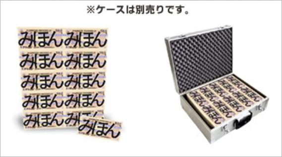 国税局・税務署用一億円レプリカ